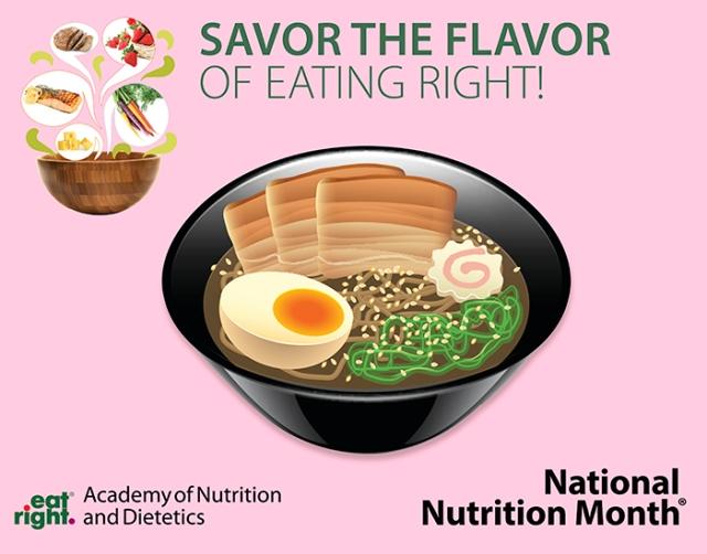 NNM2016_salad3 700x550_2